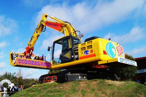 diggerland Komatsu PC210 20 ton excavator digger